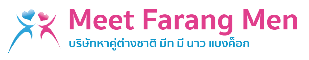 Meet Farang Men